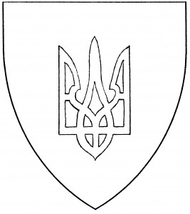 Ukrainian trident head (Accepted)